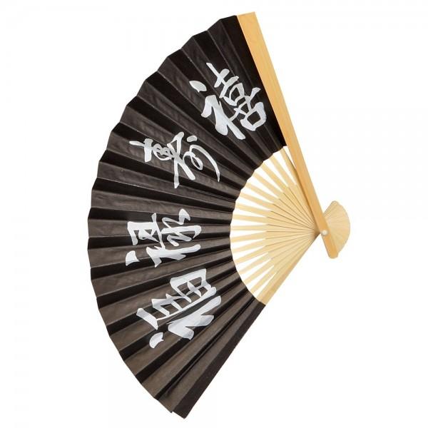 Solfjäder Papper Kinesiska tecken